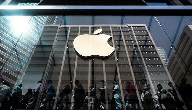 Еврокомиссия обязала Apple выплатить Ирландии €13 миллиардов