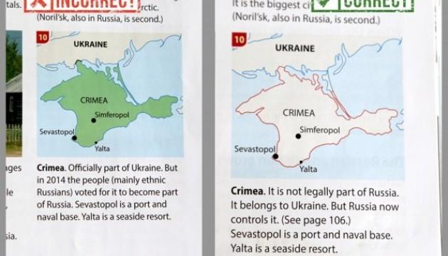 Оксфорд виправив підручник, де Крим приписали Росії