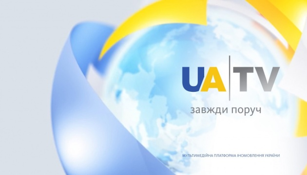 UA|TV marks three year anniversary – Information Policy Ministry