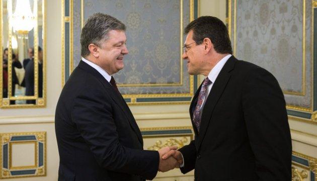 Порошенко обговорив із Шефчовичем постачання енергоносіїв до України та ЄС