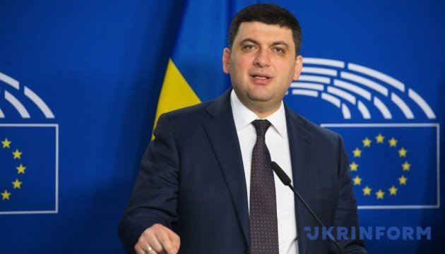 Speaker Groysman said he doesn't become premier in order to fail