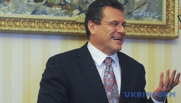 ЄС зацікавлений в транзиті газу через Україну й після 2019 – Шефчович