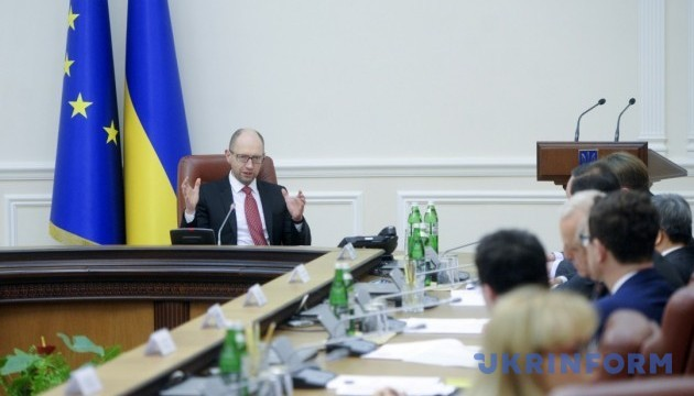 PM Yatsenyuk chairs cabinet session today