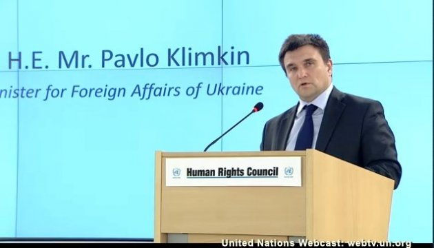 Ukrainian FM Klimkin travels to Estonia on official visit