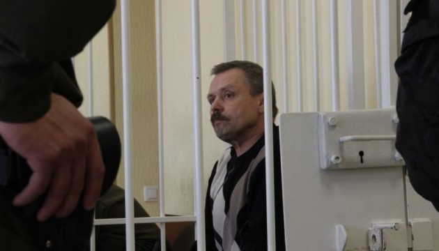 Суд звільнив від покарання кримського ексдепутата, засудженого за держзраду