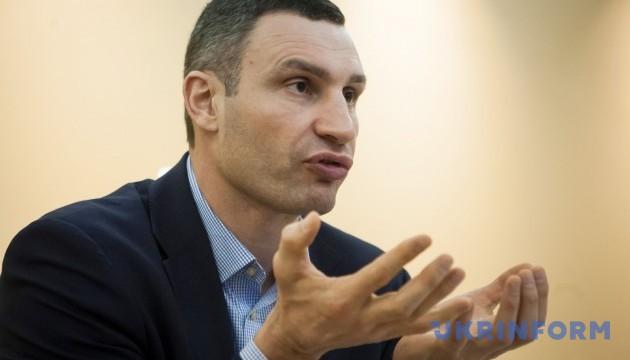 Віталій Кличко прокоментував рішення брата