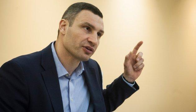 Кличко розповів, що у Києві оновлять і побудують до Євробачення