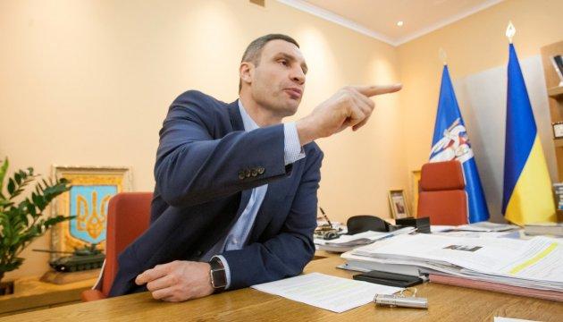 Кличко звільнив одного із своїх заступників