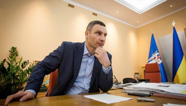 Кличко отстранил директора Киевтранспарксервиса