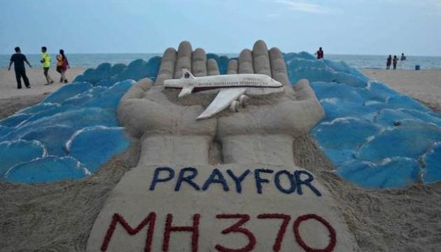Поиски пропавшего малайзийского самолета MH370 завершатся на следующей неделе