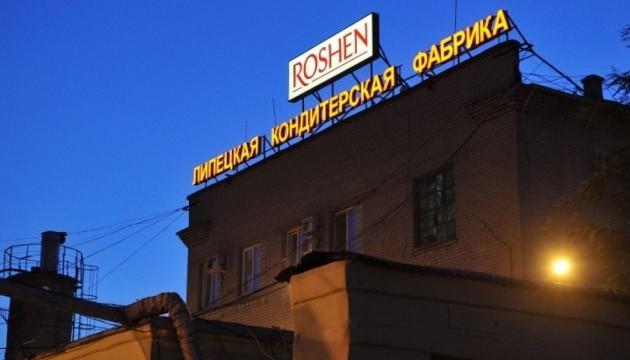 Російський суд продовжив арешт Липецької фабрики Roshen