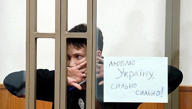 Савченко не скаржиться і готується до суду - правозахисниця