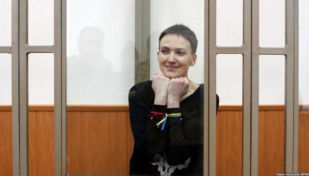 Суддя злякався останнього слова Савченко?