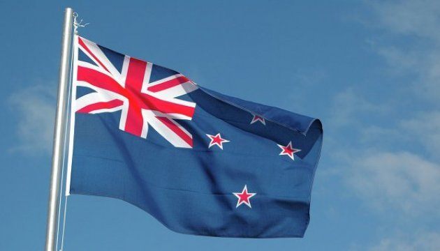 No Ukrainians among victims of earthquake in New Zealand