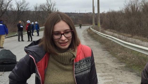 Геращенко розповіла подробиці звільнення журналістки