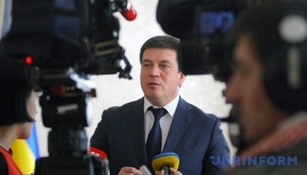 Транзит, авіація й АПК: Україна та Іран домовились про спільні проекти