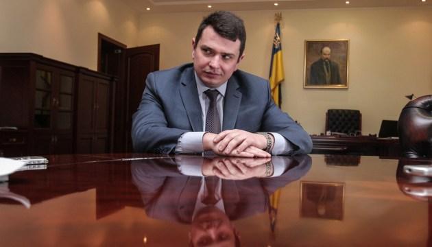 НАБУ планує завершити розслідування справи Насірова до червня