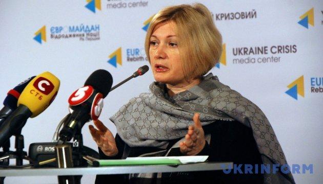 Геращенко летить до Мінська домовлятись про звільнення заручників
