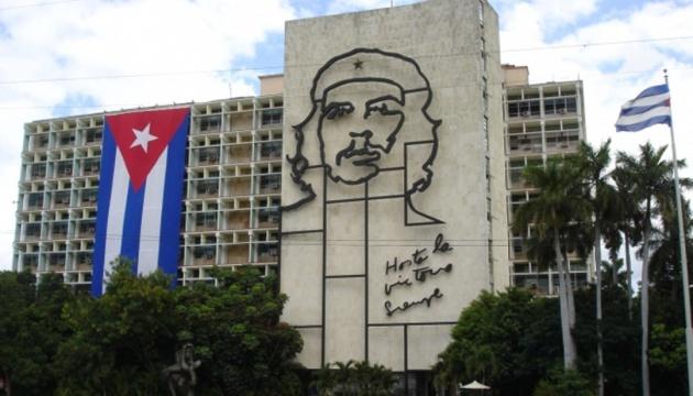 На Кубі запроваджують обмеження на купівлю продуктів