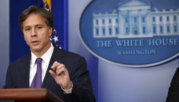 Nominee for U.S. Secretary of State supports provision of lethal weapons to Ukraine