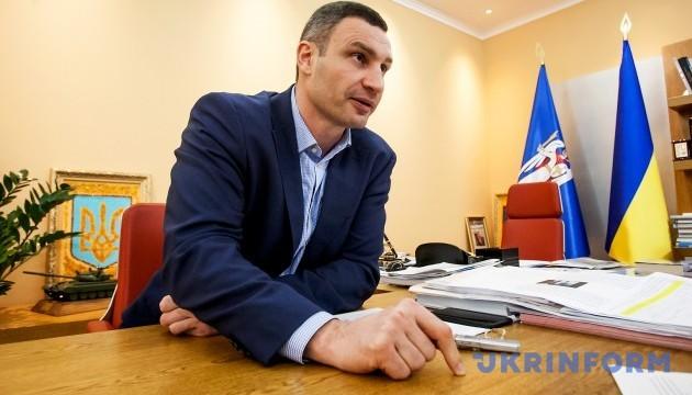 Кличко запевнив: Київ гідно проведе Євробачення