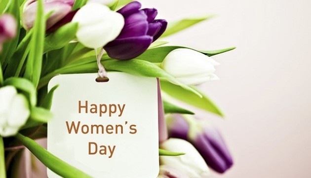 Сегодня - Праздник весны и женственности