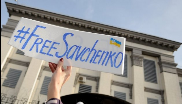 Foreign Ministry about Savchenko exchange: We've made 'very generous offer' to Moscow
