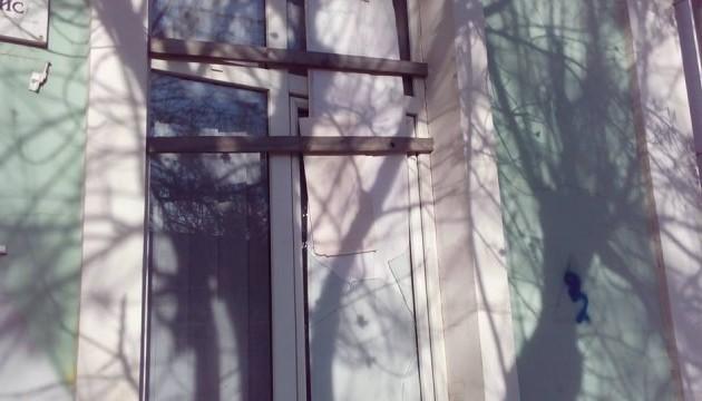 Офіс Меджлісу в Сімферополі зазнав нападу