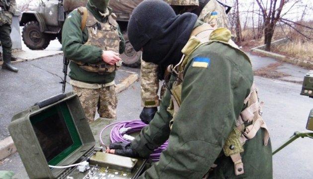 基辅开发出最新式远程武器控制模块