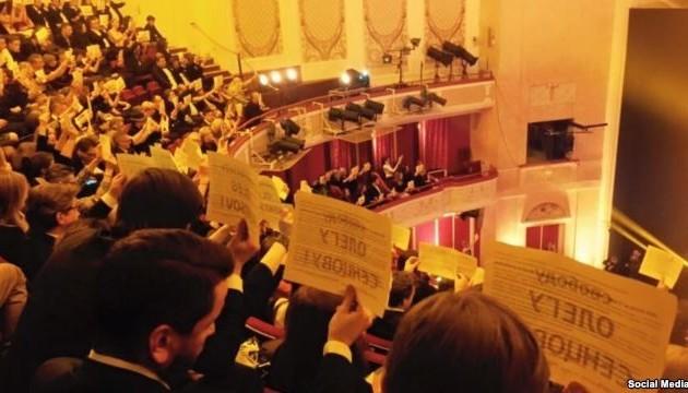 Польський «Оскар» пройшов під гаслом «Свободу Олегу Сенцову»