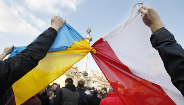 Ukraine, Poland discuss promising directions of defense cooperation