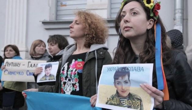 У Харкові розпочалася безстрокова акція на підтримку Савченко