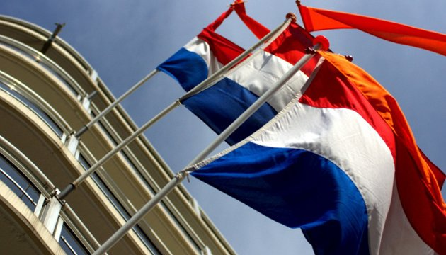 Dutch government to search for solution acceptable for all parties – statement