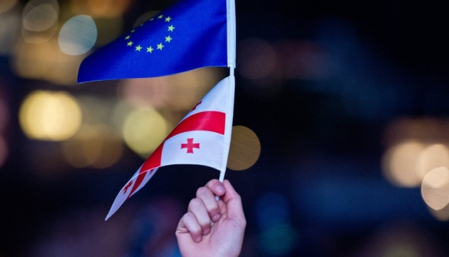 У Грузии нет альтернативы Евросоюзу - Зурабишвили