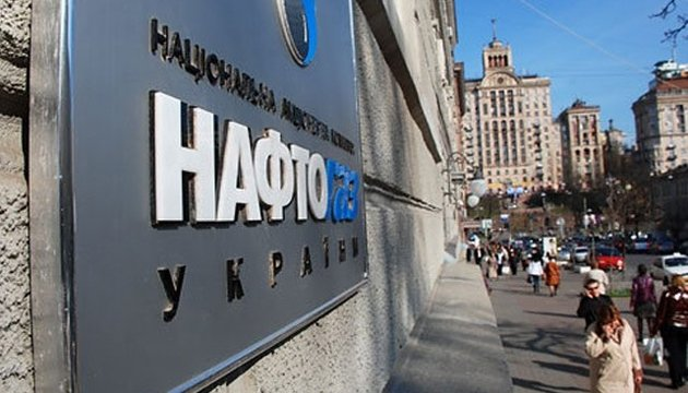 Naftogaz bought 19 bcm of gas in January-October 2017