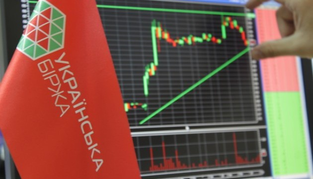 Українська біржа розпочала бета-тестування нової торговельної платформи