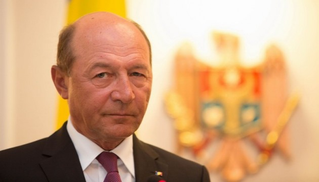 Бэсеску окончательно лишили гражданства Молдовы