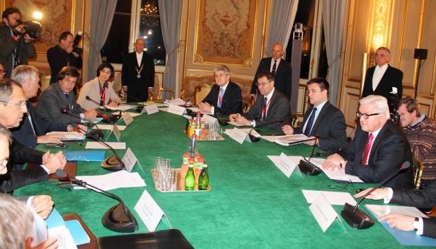 Компроміс щодо суверенітету України