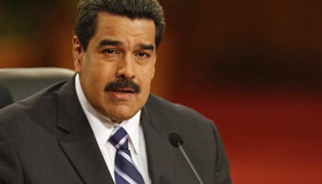 Мадуро звинуватив Штати у підготовці державного перевороту