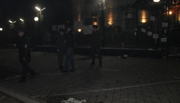 Посольство РФ у столиці закидали