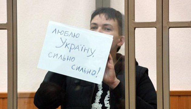 Савченко почала пити воду маленькими ковтками - правозахисники