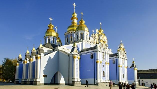 Сегодня Покрова - один из самых почитаемых в Украине праздников