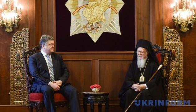 Патріарх Варфоломій заявив про духовний зв'язок з Україною