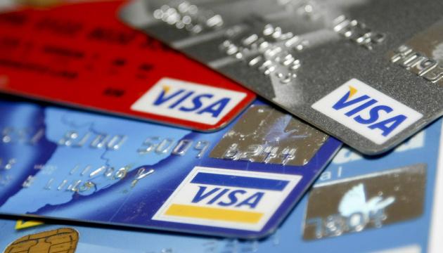 У Венесуелі вирішили відмовитися від Visa і MasterCard