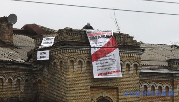 #FreeSavchenko: біля посольства РФ розгорнули плакати