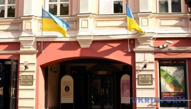 У центрі Москви спалили прапор України