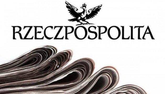 Чеченці, що втікли з Росії, можуть повернутися до Польщі - Rzeczpospolita