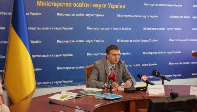 В Україні 800 шкіл надають освіту мовами національних меншин
