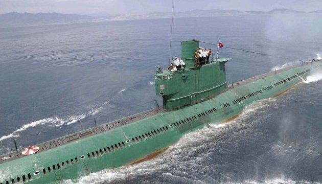 Картинки по запросу Субмарины КНДР готовы к атаке на США.