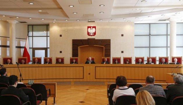 В Польше признали неконституционной